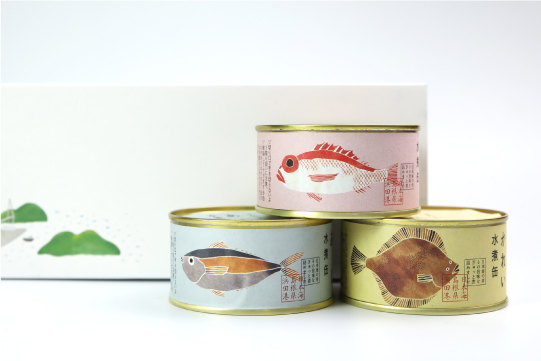 SeaLife Products on sale