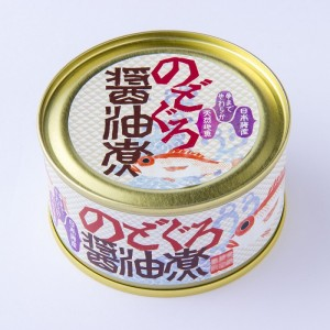 shouyu-1664